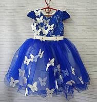 """Детское нарядное платье для девочки """"Бабочки"""" 2-3 года, синего цвета, фото 1"""