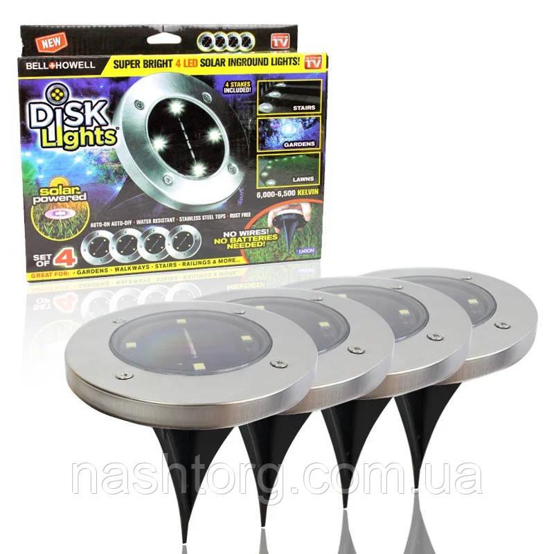 """Уличные фонари для сада """"Bell Howell Disk lights"""" (4 шт) LED светильники на солнечной батарее"""