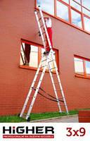 Драбина алюмінієва 3-х секційна 3х9 HIGHER Польща! Лестница алюминиевая Стремянка универсальная раскладная