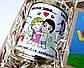 """Набор мужской  """"Лав из""""  - печенье с предсказаниями и консервированные носки - Подарок парню на 14 февраля, фото 6"""
