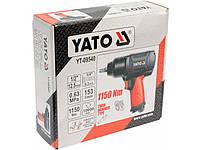 Ударный пневматический гайковерт Yato YT-09540, фото 5