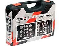 Набор для обслуживания тормозных поршней Yato YT-06822, фото 2