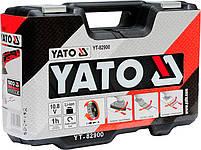 Многофункциональный реноватор Yato YT-82900, фото 3