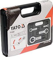 Набор гайколомов 4 предмета (9-27 мм.) YATO YT-0585, фото 3
