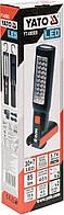 Светодиодный аккумуляторный фонарь YATO YT-08505, фото 3