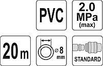 Армированный пневматический шланг для компрессора 8мм 20 метров YATO YT-24221, фото 3