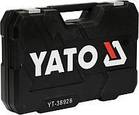 Набор инструментов 88 шт. YATO YT-38928, фото 3