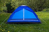 Туристическая Палатка 4-х местная Acamper Domepack 4 Польща, фото 4