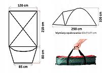 Туристическая палатка 2-х местная IGLO FXFtravel Польща, фото 8