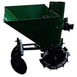 Картофелесажалка на мотоблок П-1Ц (зеленая), фото 2