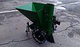 Картофелесажалка на мотоблок П-1Ц (зеленая), фото 3