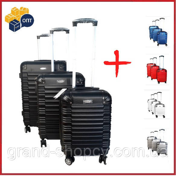 Дорожные чемоданы оптом Чемодан оптом