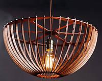 Люстра деревянная СОНЦЕ by smartwood | Люстра лофт | Дизайнерский потолочный светильник WHITE