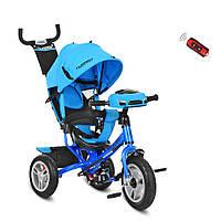 Детский трёхколесный велосипед-коляска для мальчиков СО СВЕТОМ И МУЗЫКОЙ. Цвет синий.