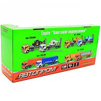 Машинка игровая Автопром «Трейлер» синий со световыми и звуковыми эффектами, 39см (7921AB), фото 3