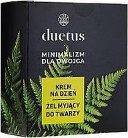 Подарочный набор косметики для лица - Duetus