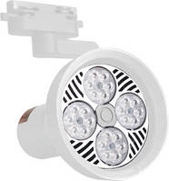 ElectroHouse LED светильник трековый Белый 25W 2000Lm 4100K