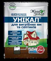 Биодеструктор Уникал-С, 15 грамм, БТУ-центр