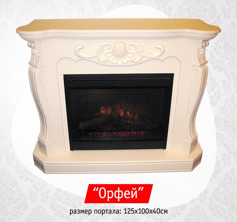 Портал Fireplace Орфей
