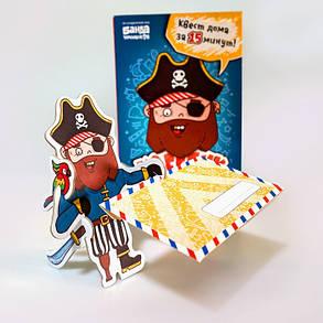 Настільна гра Квестик піратський Джек, фото 2