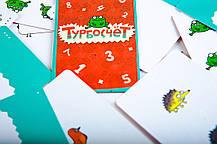 Настільна гра Турбосчет 2 в 1, фото 3