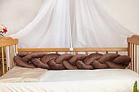 Бортик-косичка в кроватку из велюра, ТМ Добрый сон, коричневый, 16-02/7