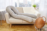 Подушка для беременных 3 в 1 STANDART 120 см U ТМ Добрый Сон