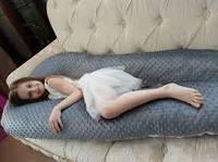 Подушка для беременных 3 в 1 STANDART+ Плюш 150 см U ТМ Добрый Сон