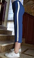 LEX №1 Укорочені брюки з лампасом 44-54 сині/ синього кольору/ синій/ електрик