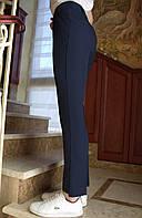 LEX №46 Штани жіночі класичні 46-54 сині/ синього кольору/ синій