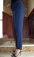LEX №6 Штани жіночі класика завужені 48-60 сині/ синього кольору/ синій