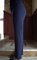 LEX №36 Штани жіночі класичні на резинці 50-62 сині/ синього кольору/ синій