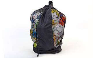 Сумка-рюкзак на 15 мячей C-4612 #F/B
