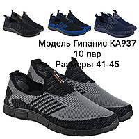 Мужские кроссовки Гипанис КА937, фото 1