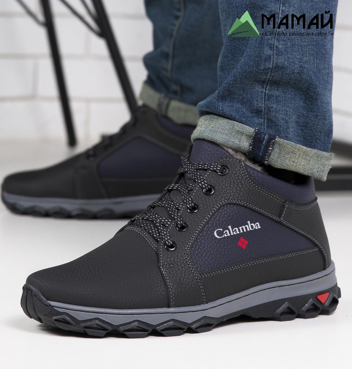 Мужские зимние ботинки -20° C