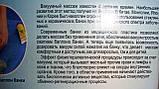 """Набір масажних банок пневматичних вакуумних (6 шт.) ТМ """"Чудесник"""", фото 3"""