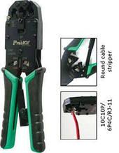Обжимной инструмент Pro'sKit CP-200R