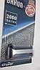 Блистер сетка в корпусе для электробритвы Braun 20S Series 2000 CruZer 1 2 3 20 S