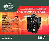 Сварочный инверторный полуавтомат SPEKTR SAIW MIG/MMA-380 IGBT, фото 6