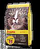 Сухой корм для котов Josera Naturelle Sterilized 10кг
