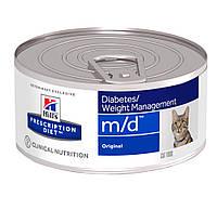 Wet PD Feline m/d-Цукровий діабет, ожиріння-156 г