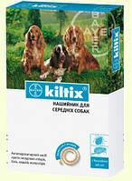 Килтикс (KILTIX) - ошейник от блох и клещей для собак, 48 см
