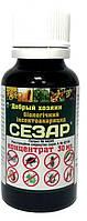 Сезар 30 мл аналог Актофита, фитоверма (инсектицид, акарацид) биопрепарат