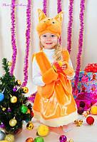 Детский карнавальный костюм Белочка, фото 1