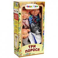"""Кукольный театр """"Три поросёнка"""" в коробке 4 персонажа ЧУДИСАМ"""