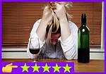 Anti Alcohol - Препарат от алкогольной интоксикации и зависимости (Анти Алкоголь), фото 3