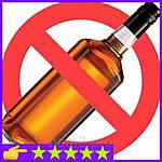 Anti Alcohol - Препарат от алкогольной интоксикации и зависимости (Анти Алкоголь), фото 5