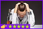Anti Alcohol - Препарат от алкогольной интоксикации и зависимости (Анти Алкоголь), фото 7
