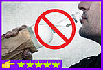 Anti Alcohol - Препарат от алкогольной интоксикации и зависимости (Анти Алкоголь), фото 6