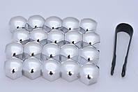 Заглушки/колпачки на болты ХРОМ 17мм комплект 20шт.